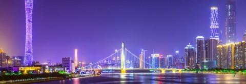 AustCham South China