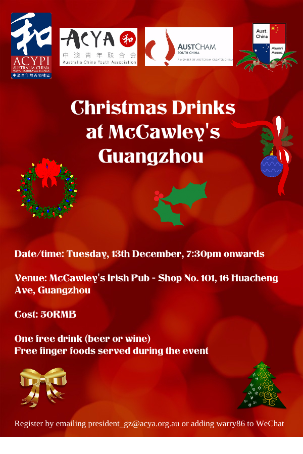 christmas-event-at-mccawleys