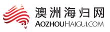 aozhouhaigui-logo