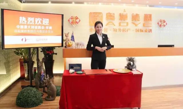 AustCham South China New Board Directors - Austcham South China