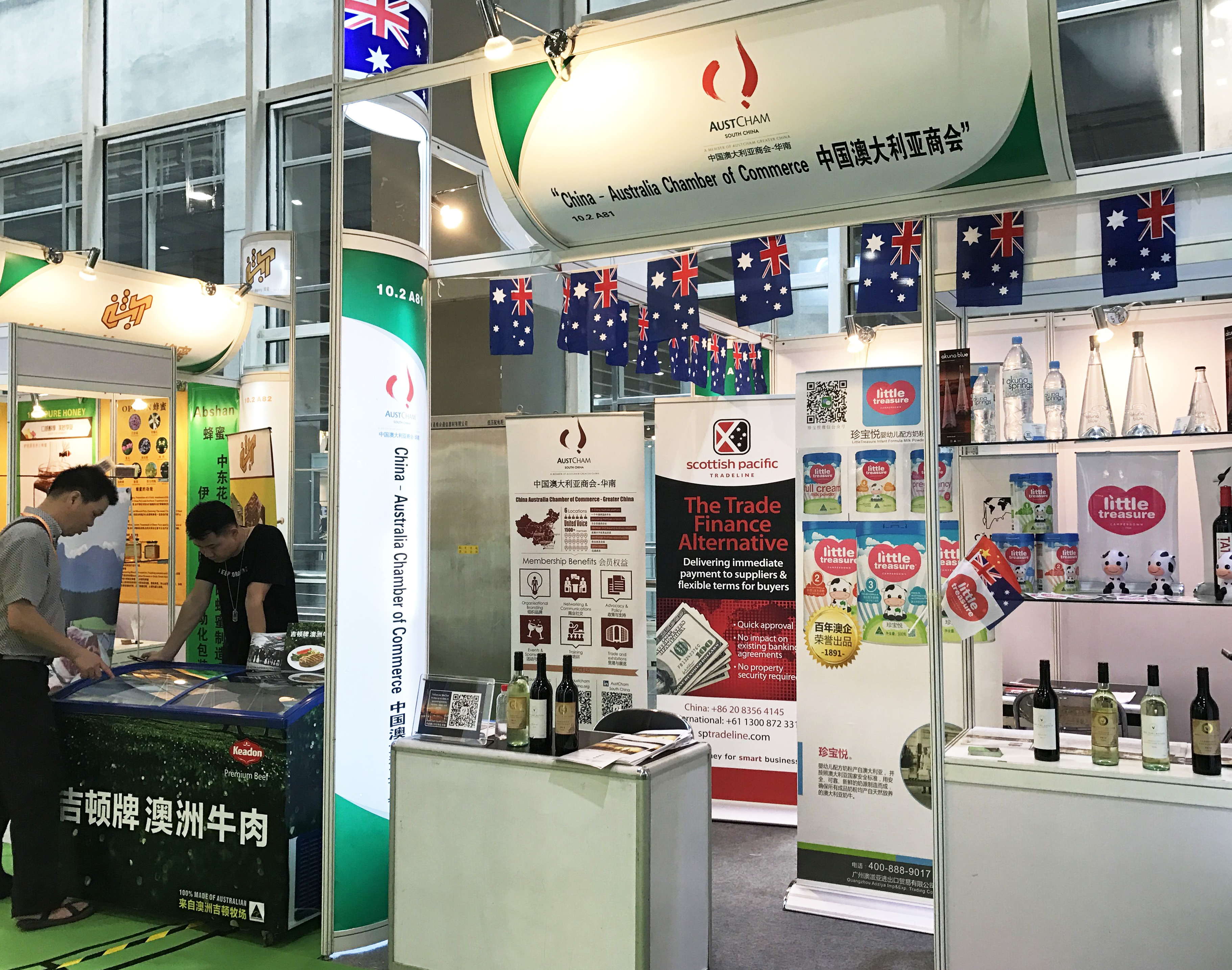 June 16th-18th | AustCham at International Food Exhibition