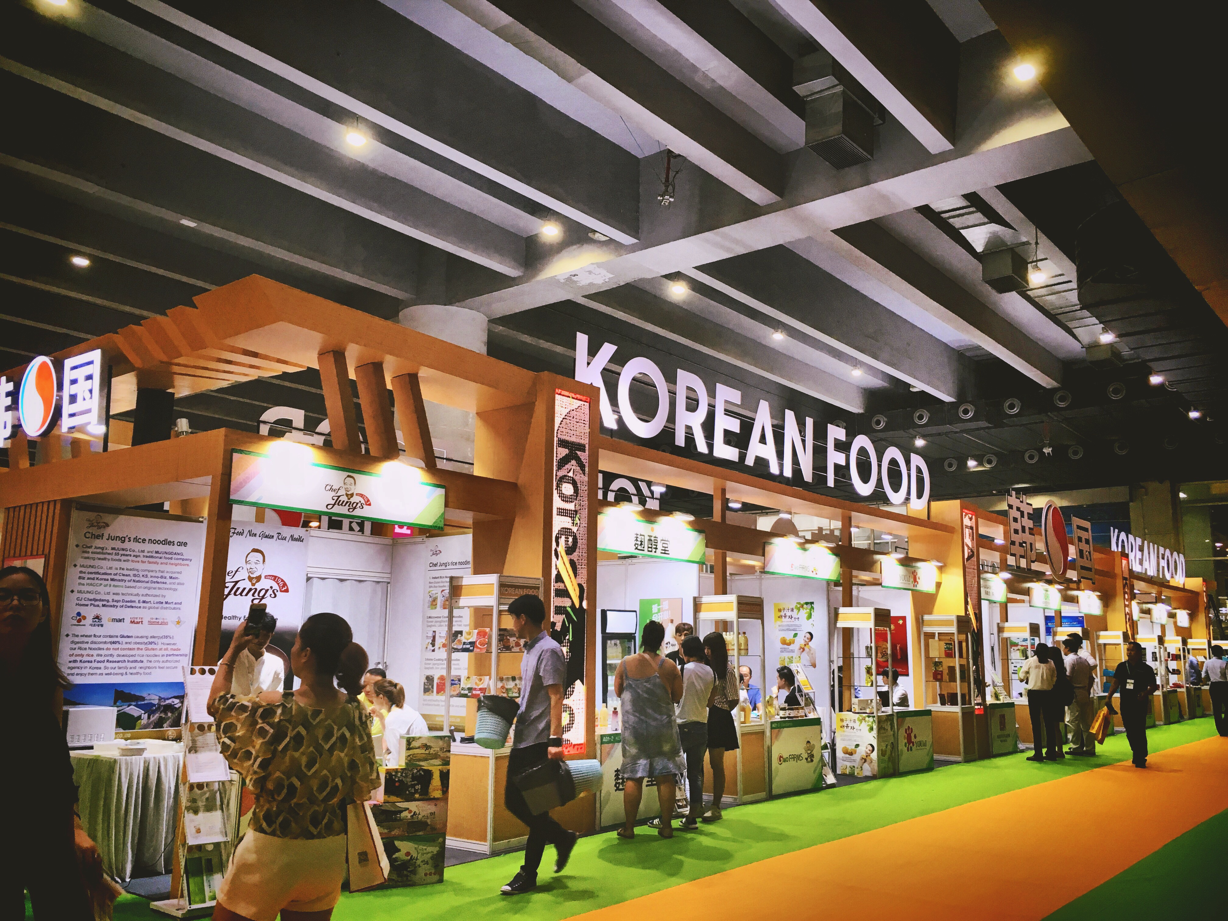 The 27th International Health Expo & The 18th International Food